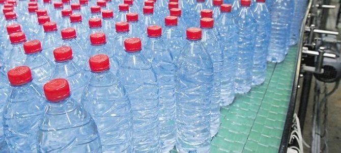 Plus de précision sur notre eau minérale